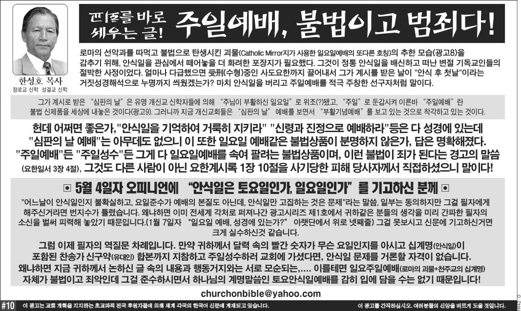 VA-한국-한P-SS광고-10.jpg