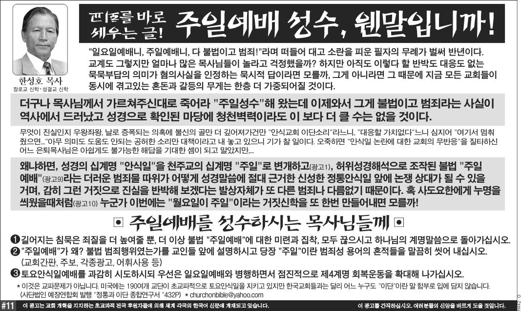 VA-한국-한P-SS광고-11.jpg
