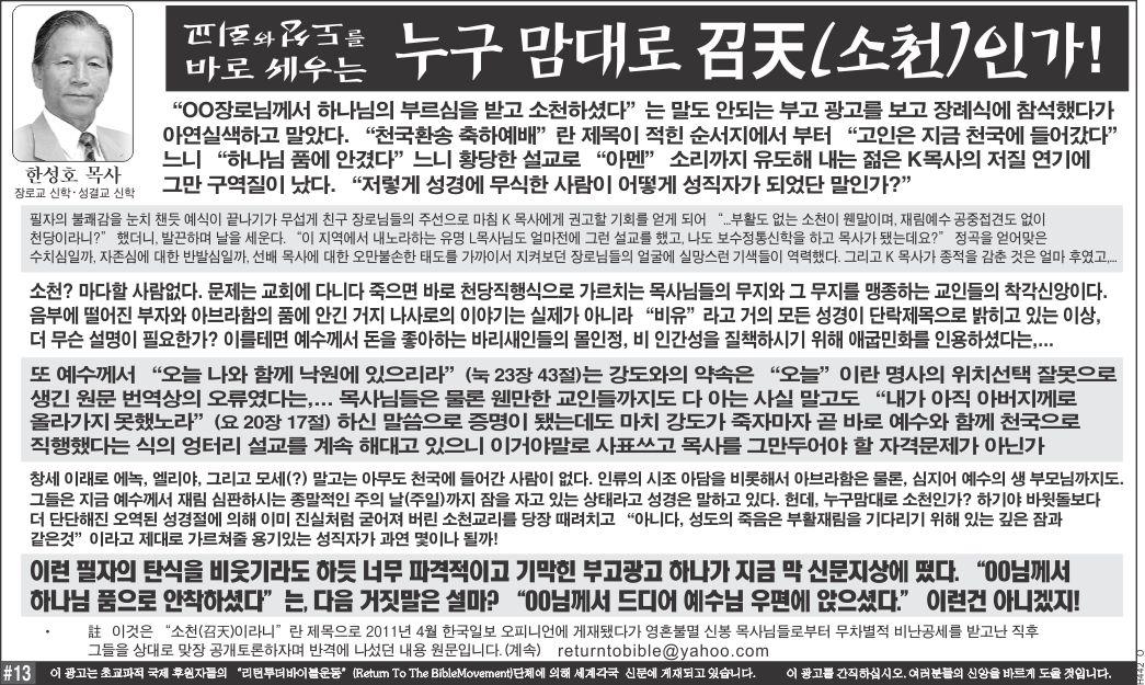 VA-한국-한P-SS광고-13.jpg