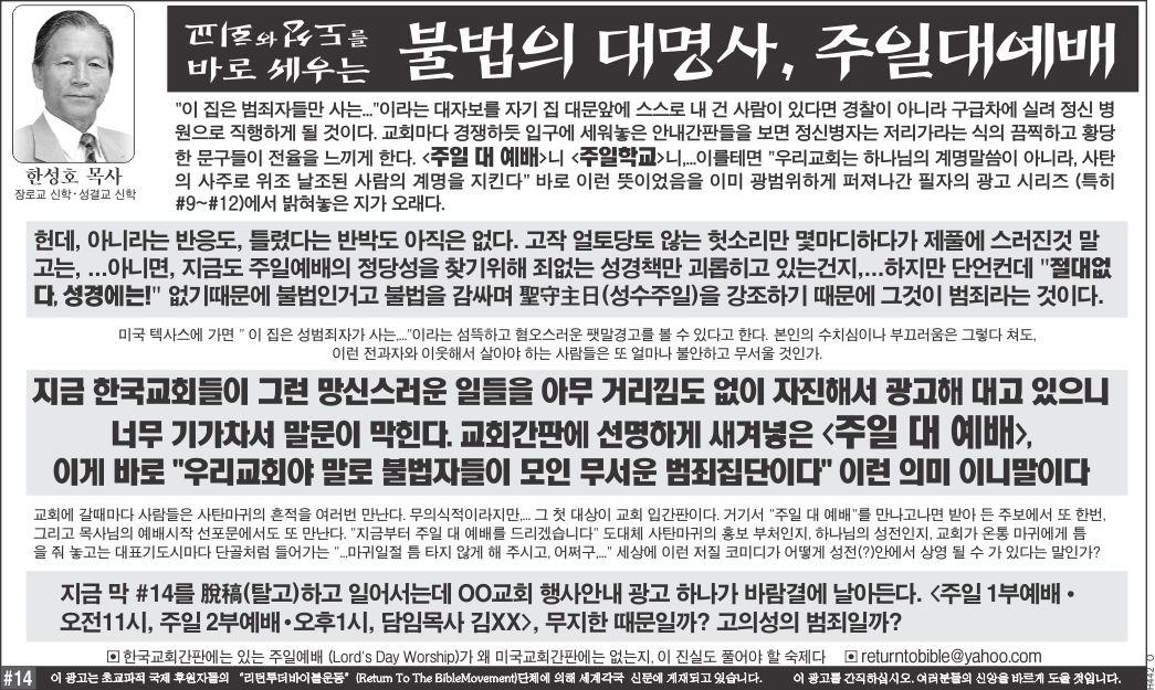 VA-한국-한P-SS광고-14.jpg