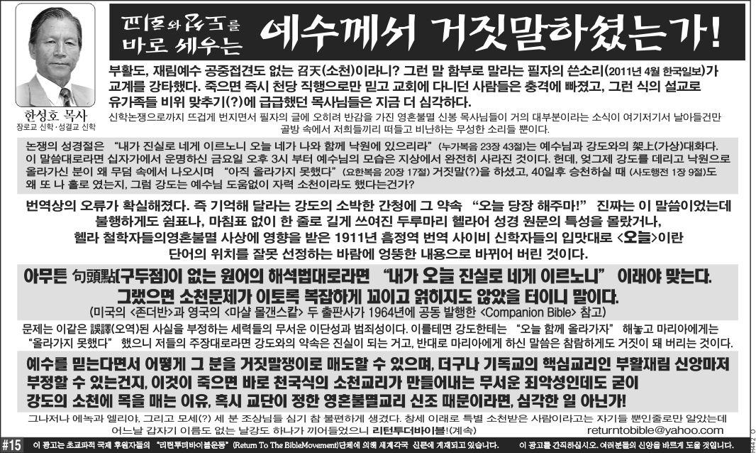 VA-한국-한P-SS광고-15.jpg