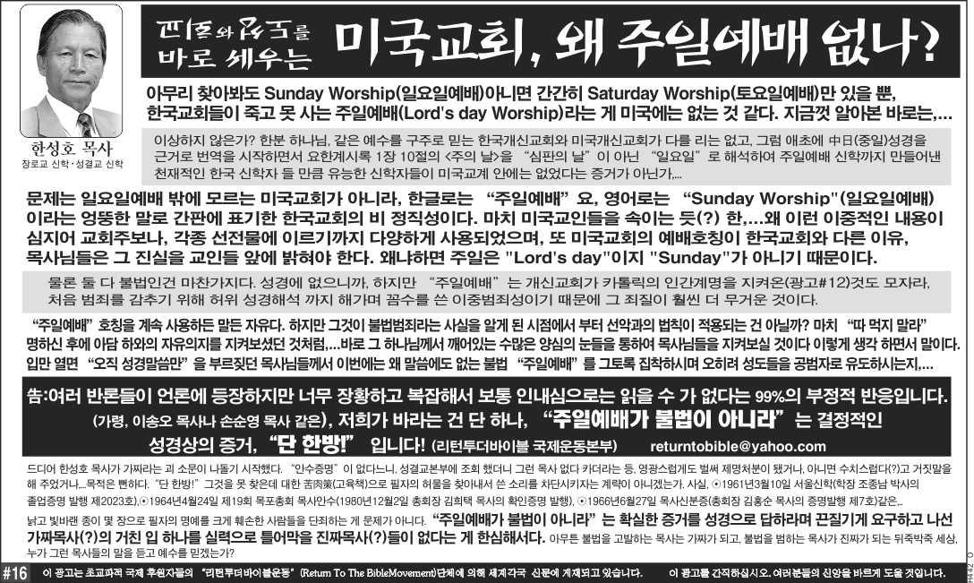 VA-한국-한P-SS광고-16.jpg