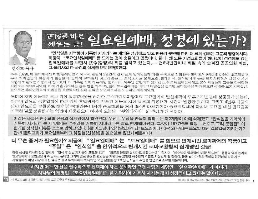 회전_hansungho pastor 1-24.jpeg-page-001.jpg