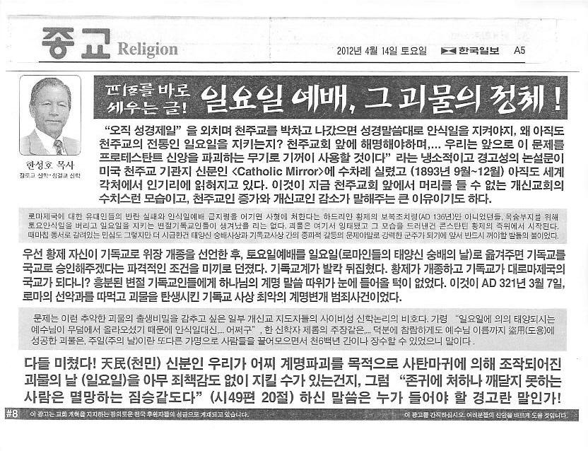 회전_hansungho pastor 1-24.jpeg-page-008.jpg