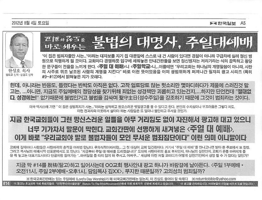 회전_hansungho pastor 1-24.jpeg-page-014.jpg