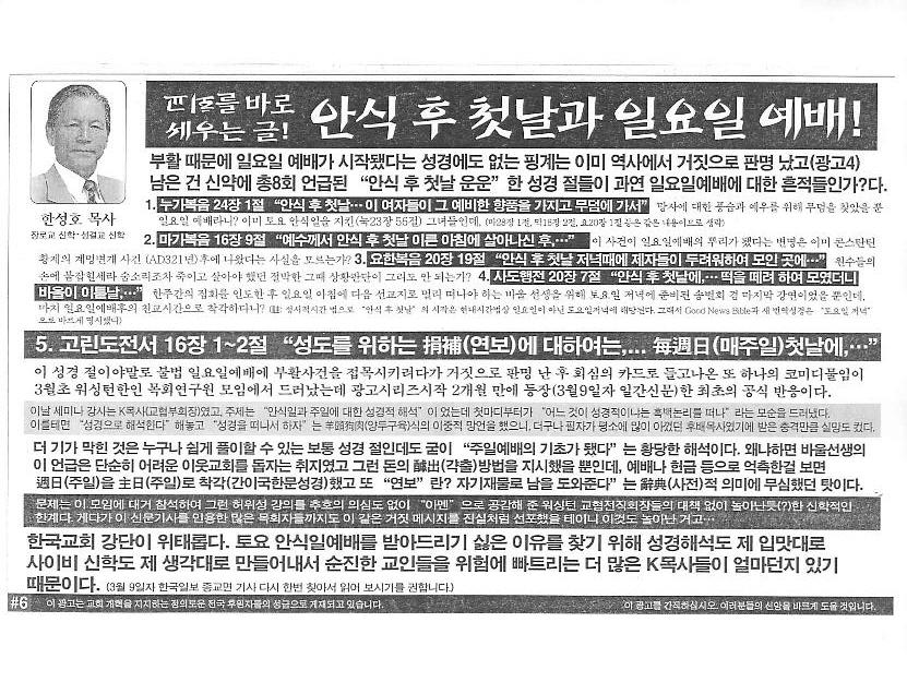 회전_hansungho pastor 1-24.jpeg-page-006.jpg