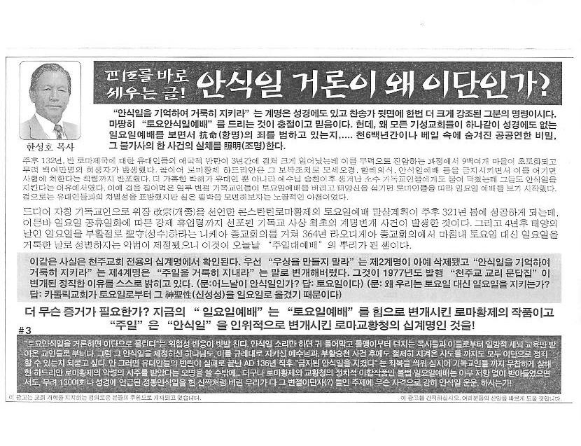 회전_hansungho pastor 1-24.jpeg-page-003.jpg