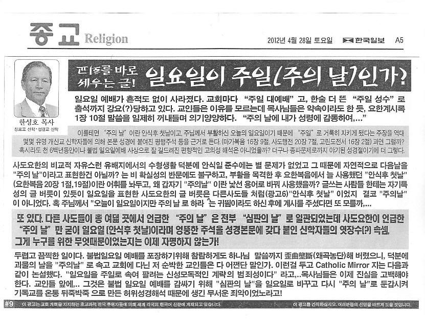 회전_hansungho pastor 1-24.jpeg-page-009.jpg