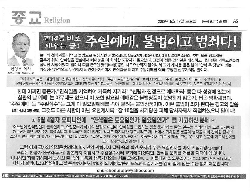 회전_hansungho pastor 1-24.jpeg-page-010.jpg
