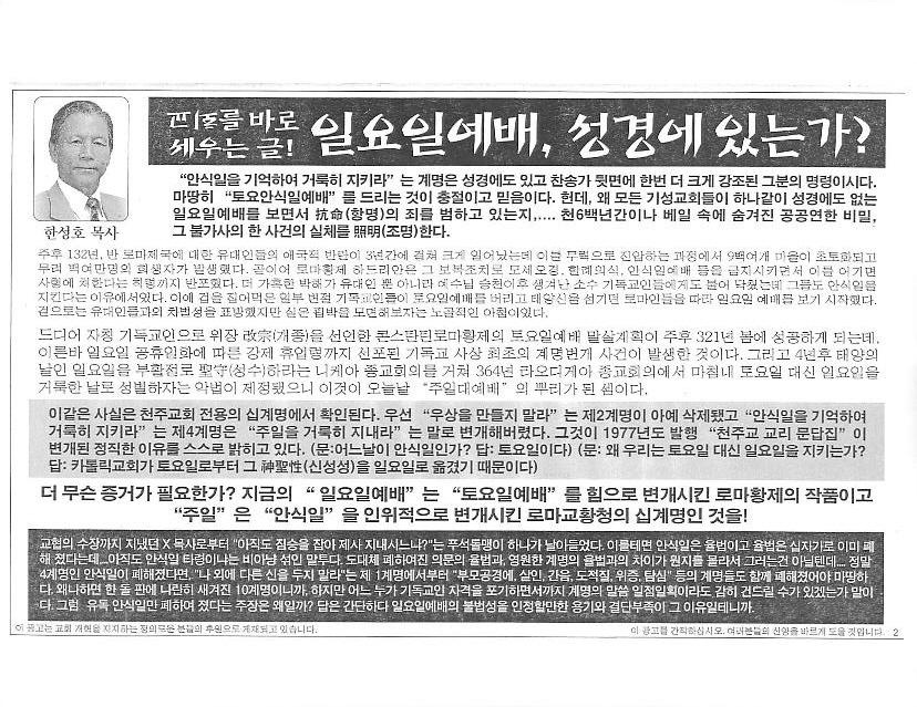 회전_hansungho pastor 1-24.jpeg-page-002.jpg