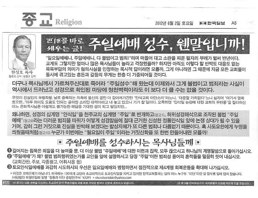 회전_hansungho pastor 1-24.jpeg-page-011.jpg