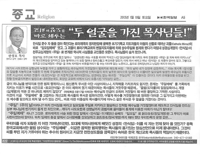 회전_hansungho pastor 1-24.jpeg-page-022.jpg