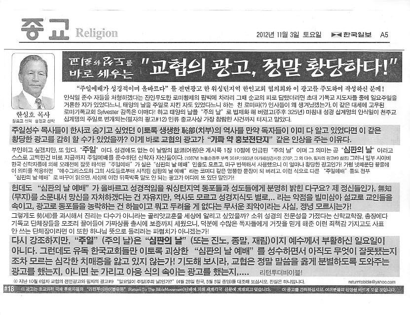 회전_hansungho pastor 1-24.jpeg-page-018.jpg
