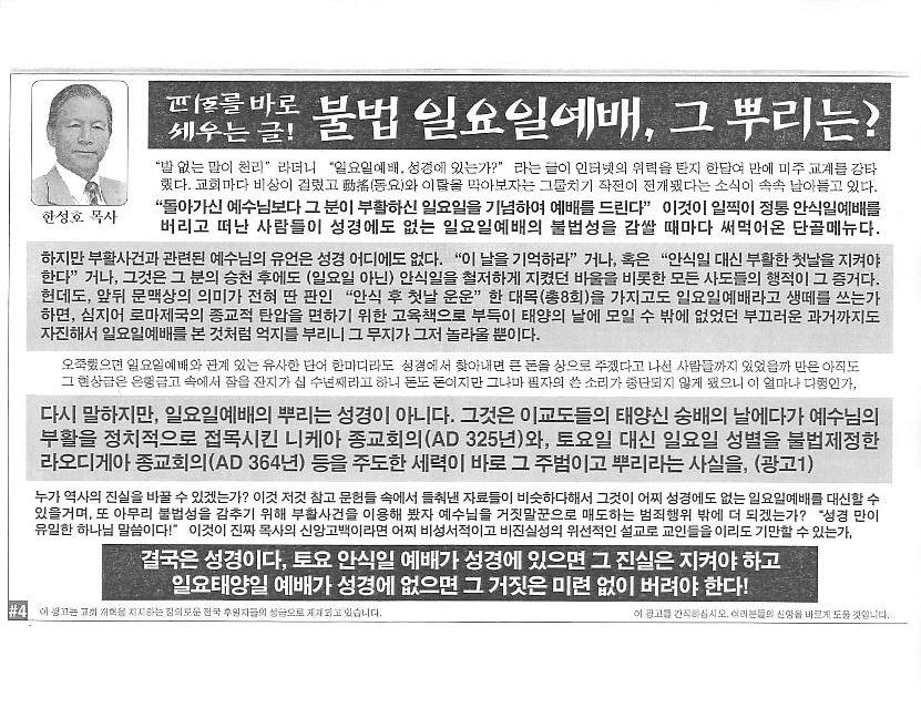 회전_hansungho pastor 1-24.jpeg-page-004.jpg