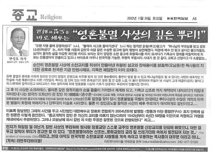 회전_hansungho pastor 1-24.jpeg-page-019.jpg
