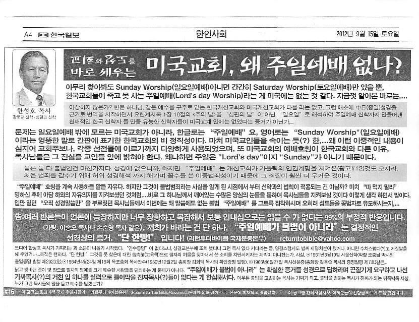 회전_hansungho pastor 1-24.jpeg-page-016.jpg
