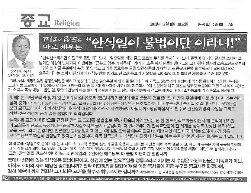 회전_hansungho pastor 1-24.jpeg-page-020.jpg