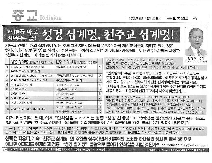 회전_hansungho pastor 1-24.jpeg-page-012.jpg